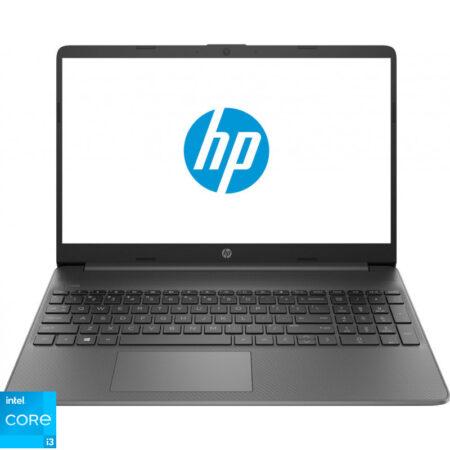 Foloseste un laptop copii perfect pentru orice activitate pe care acestia o intreprind.